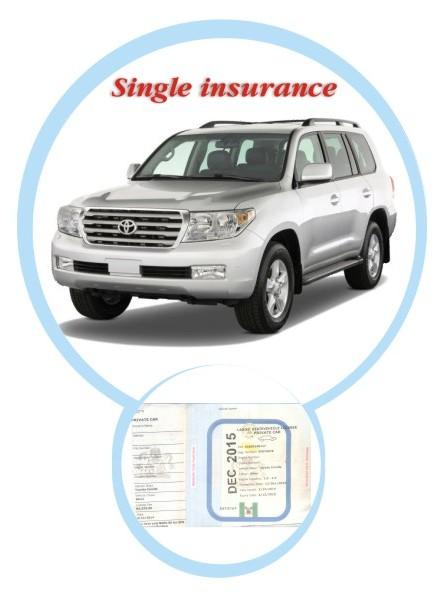 Vehicle License - SUV/Space Bus/Pickup